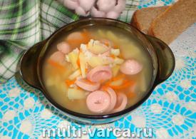 Как приготовить суп с сосисками в мультиварке