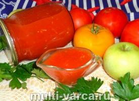 Томатный кетчуп с яблоками на зиму