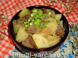 Картошка с почками в мультиварке