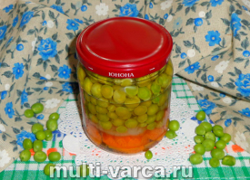 Ассорти из овощей с зеленым горошком на зиму