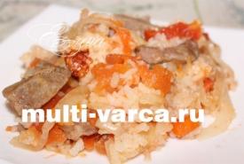 Рис с говядиной и помидорами в мультиварке