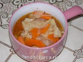 Басма - тушёные овощи с курицей