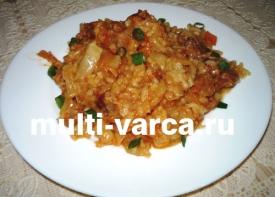 Говядина с капустой и рисом в мультиварке-скороварке