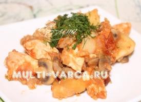 Курица с картошкой и грибами в мультиварке