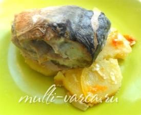 Скумбрия запеченная в фольге с овощами и картошкой в мультиварке