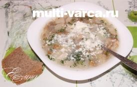 Суп грибной в мультиварке