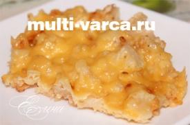 Цветная капуста запеченная с сыром в мультиварке