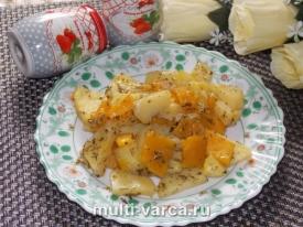 Картошка с тыквой в мультиварке