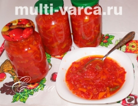 Лечо на зиму из перца, помидоров, лука, моркови в мультиварке