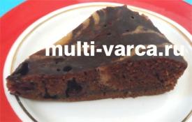 Постный мраморный кекс с вишней в мультиварке