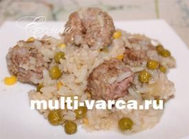 Рис с овощами и фрикадельками в мультиварке