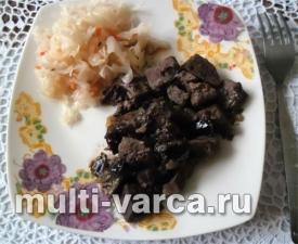 Печень с черносливом в мультиварке