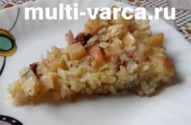 Рисовый пудинг с яблоками в мультиварке