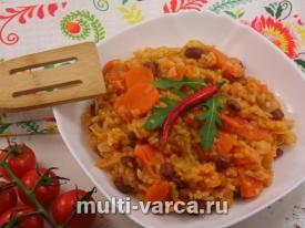 Рис с фасолью и капустой в мультиварке