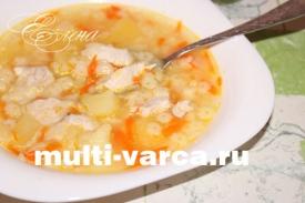 Куриный суп с макаронами в мультиварке