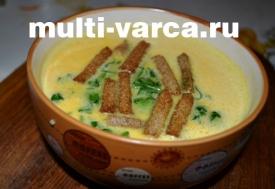 Крем-суп с тыквой в мультиварке