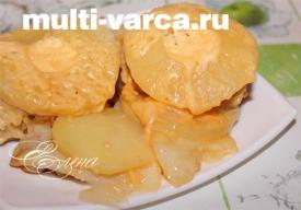 Мясо с картошкой и ананасами в мультиварке