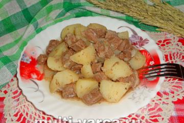 Телятина тушеная с картошкой в мультиварке