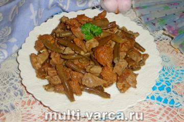 Стручковая фасоль с мясом в мультиварке