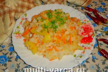 Картошка с рисом в мультиварке