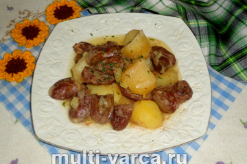 Сердце индейки с картошкой в мультиварке