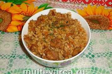 Индейка с бурым рисом в мультиварке