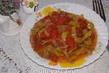 Перец тушеный с помидорами в мультиварке