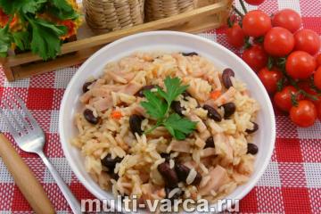 Рис с овощами и фасолью в мультиварке