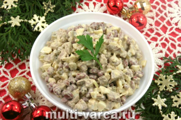 Салат с фасолью и куриной печенью