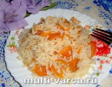 Рис с курагой в мультиварке
