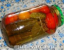 Маринованные огурцы с помидорами без стерилизации