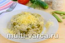Рис с зеленым горошком в мультиварке