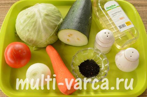 Как приготовить тушеную капусту с кабачками и помидорами в мультиварке Редмонд